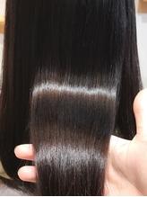 【美髪専門店】だからできる髪の毛が変わる髪質改善トリートメント。
