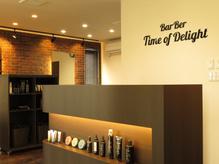 バーバー タイム オブ ディライト(Barber Time Of Delight)