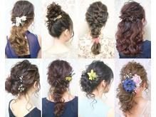 hair & make & nail N.A.B. 【エヌエービー】