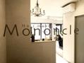 モノンクル(Mononcle)