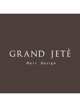 ヘアデザイン グラン ジュテ(Hair Design GRAND JETE)