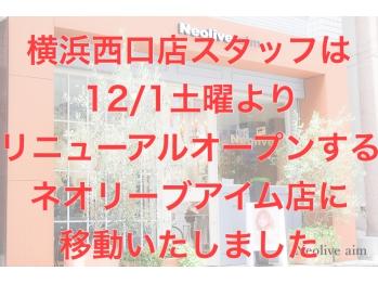 ネオリーブ 横浜西口店(Neolive)(神奈川県横浜市西区)