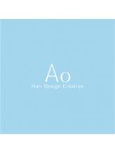 アオ ヘアデザインクリエーション(Ao hair design creation)