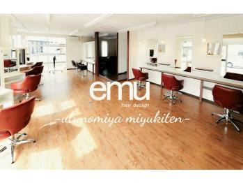 エミュー みゆき店(emu)