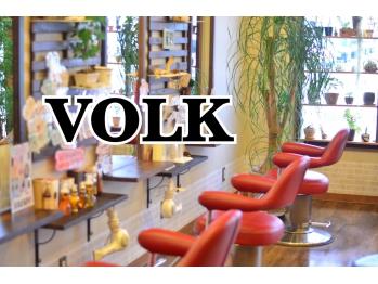 ヴォルク(VOLK)(奈良県橿原市/美容室)