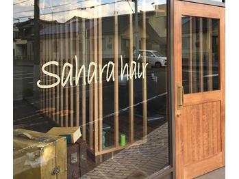サハラヘアー(Sahara hair)(静岡県富士宮市)