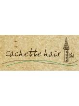 カシェットヘアー(cachette hair)