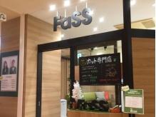ファス 代官山アドレス・ディセ店(FaSS)