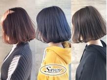 美容室 SAVOY 高崎店【サボイ】
