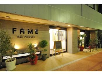 フェイム(FAME)(東京都江東区)