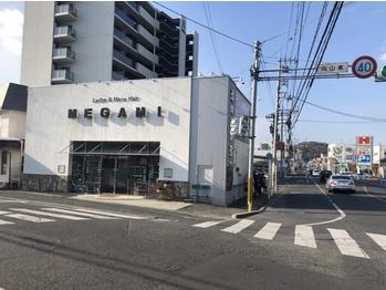 40代大人女性にぴったりな美容院 メガミ 円山店(MEGAMI)