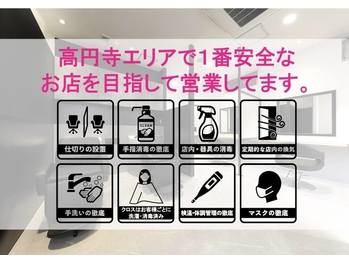 フィンセント 新高円寺店(VINCENT)(東京都杉並区/美容室)