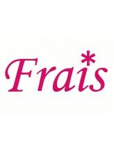 フレイスオーラ(Frais Aura)