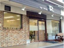 ヘアスタジオ アール(Hair Studio R)