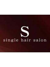 シングルヘアサロン(single hair salon)