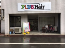 """PLUS HAIR""へようこそ☆"