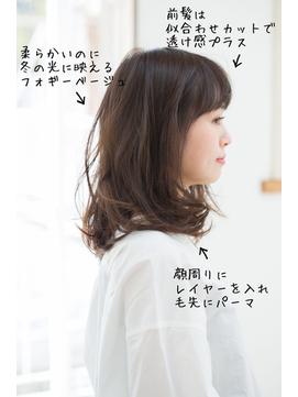 【adorable】フェザーレイヤー☆ゆるふわエアリーパーマ