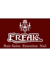 フリーク 石岡店(FREAK)