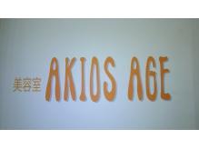 アキオス アージュ(AKIOS AGE)