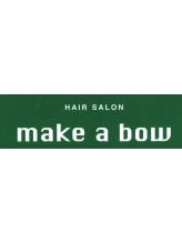 メイクアバウ 亀有(make a bow)