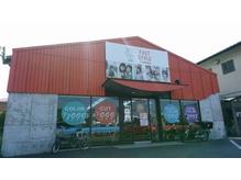 カットルームカラー ファストスタイル 足利店(FAST STYLE)
