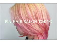 ピア ヘア サロン トウキョウ(PIA HAIR SALON TOKYO)の写真