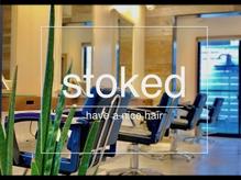 ストーク(stoked)の詳細を見る