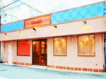 ショコラ アベノ(Chocolat ABENO)(大阪府大阪市阿倍野区)