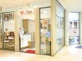 ウィキャン 姪浜1F 3F店(WeCan)