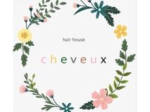 ヘアーハウス シュヴー(hairhouse cheveux)