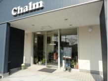 シャルム(Chalm)