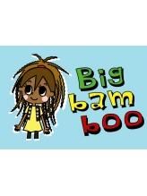ビッグバンブー(Big bamboo)