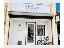 shiwu 湖北 【シウ】