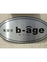 ビアージュ(b age)