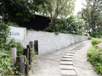 ギフト(Gift)(奈良県奈良市/美容室)