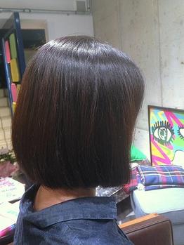 ピースフル タイガー ヘア(Peaceful Tiger Hair)