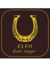 エルフォヘアーステージ (ELFO hair stage)