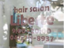 ヘア サロン リベルテ(hair salon Liberte)