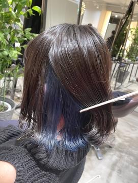 【LA'BO三浦】インナーカラーブルー