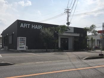 アートヘアー(ARTHAIR)(鹿児島県鹿屋市/美容室)