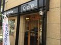シィエロ 灘 六甲店(Cielo)
