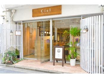 シエル(hair terrace Ciel)(東京都豊島区)