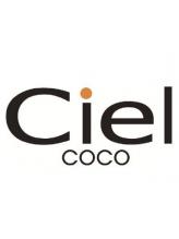 シエル ココ 川口(Ciel Coco)