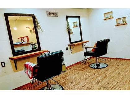 ヘアーサロン テテ(hair salon tete) image