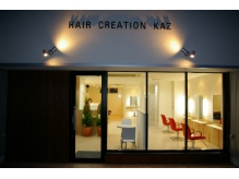 ヘアクリエイション カズ(HAIR CREATION KAZ)