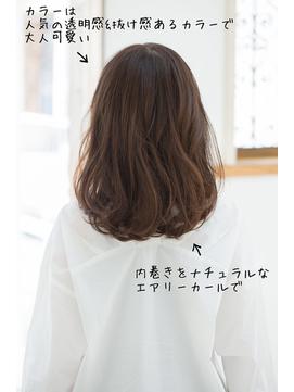 【adorable】ゆるふわエアリーパーマ×重心バランスミディ