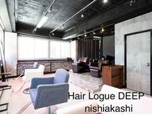 ヘアーローグディープ 西明石店(Hair Logue DEEP)の詳細を見る