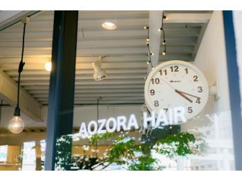 アオゾラヘアー フジサキグウ(AOZORA HAIR FUJISAKIGU)(熊本県熊本市/美容室)