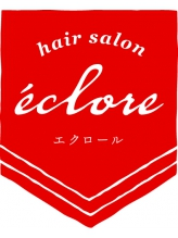 エクロール(eclore)