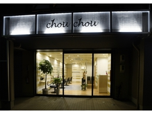 シュ シュ ヘア デザイン(chou chou hair design)